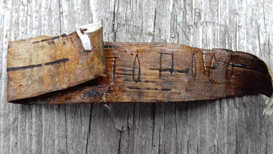 ВВеликом Новгороде отыскали фрагмент берестяной грамоты