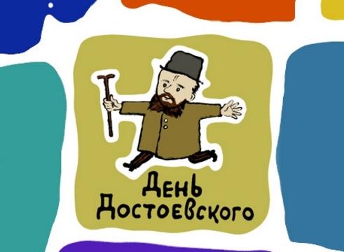 Трехметровая старуха-процентщица прогуляется поПетербургу вДень Достоевского