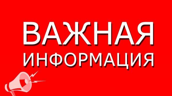Ограничение движения по«Трегубовскому» путепроводу наМ10 снимут осенью