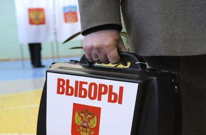 Избирком зарегистрировал троих претендентов напост новгородского губернатора