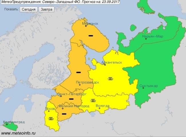 Из-за угрозы заморозков вПетербурге объявлен оранжевый уровень опасности