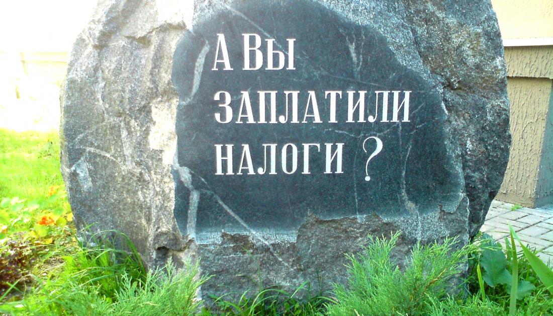 Введение «налога насмерть» аморально инеприлично— руководитель комитета Государственной думы