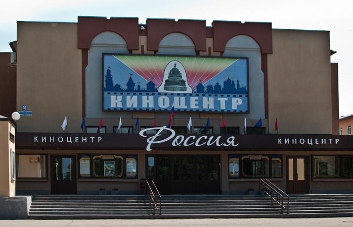 Вновгородском киноцентре «Россия» установят наибольший вгороде парящий серебряный дисплей