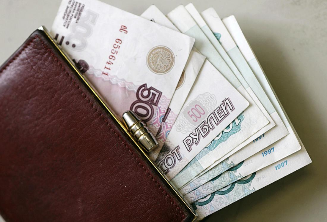 Новгородское руководство отказалось отпрезидентской индексации зарплат