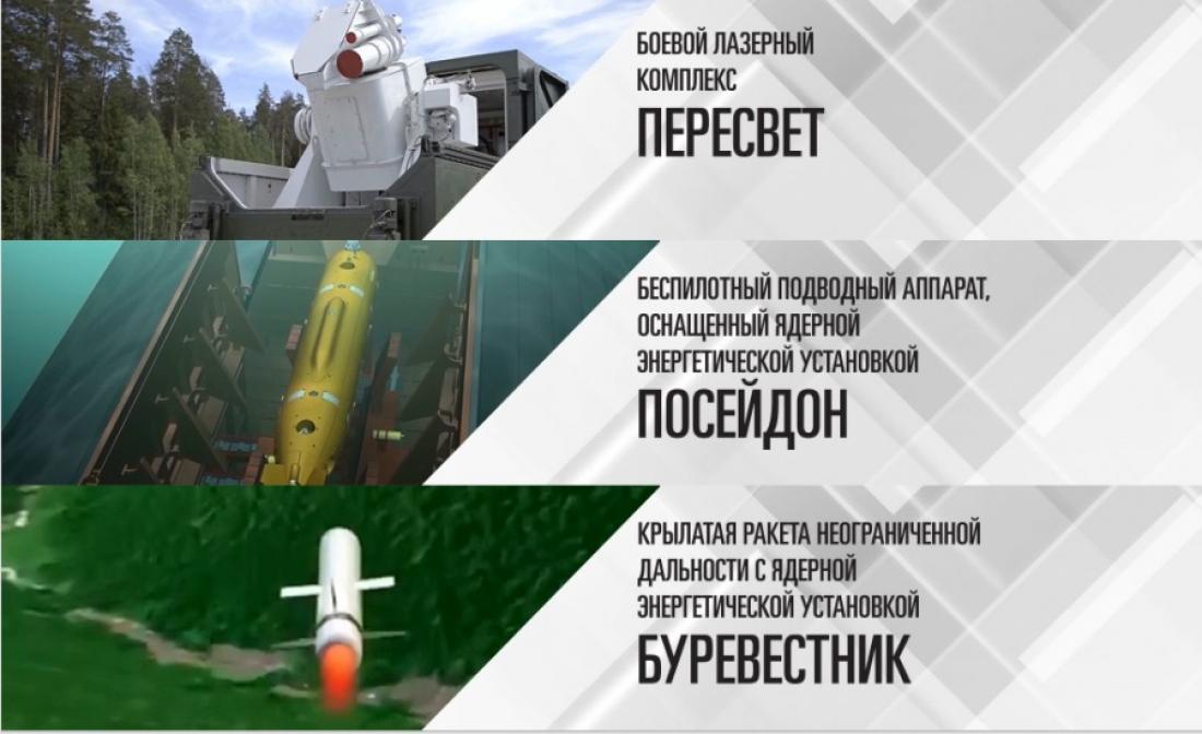 МинобороныРФ заявило оDDoS-атаках насайт стерритории Украинского государства