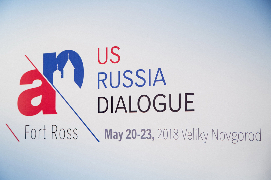 В Великом Новгороде успешно начала работать площадка для диалога между Россией и США