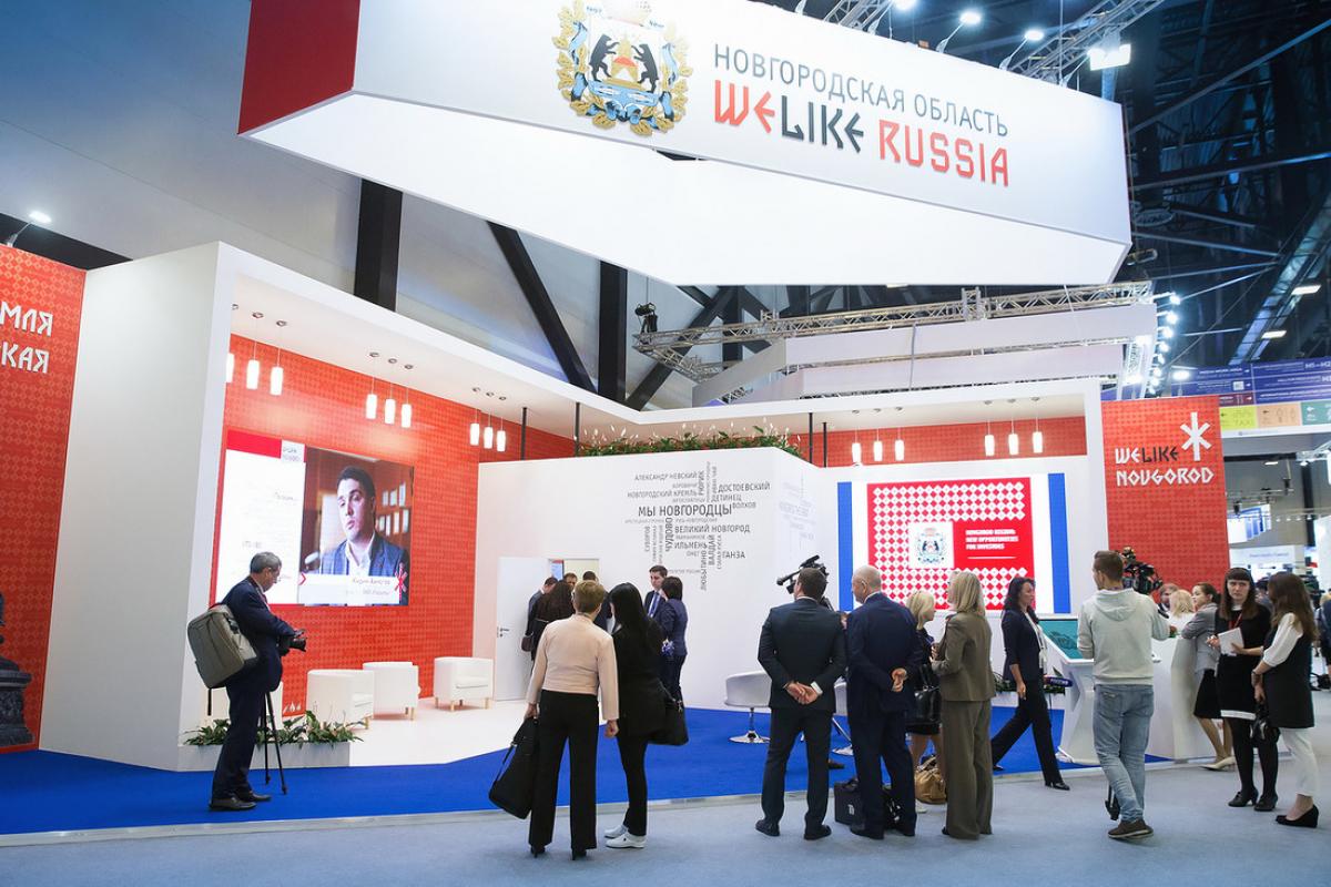 На ПМЭФ Новгородская область планирует подписать соглашения на сумму 15 млрд. рублей