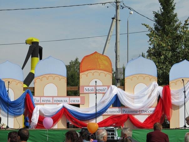 Сергей Митин поздравил шимчан с Днём посёлка