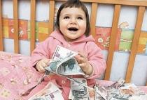 Новгородцы хотят погашать потребительские кредиты материнским капиталом