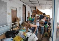 Счёт для оказания помощи беженцам в Крыму