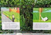 Выставку «20 идей — городу для людей» в Великом Новгороде попытались испортить вандалы