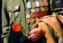 Полторы тысячи новгородских ветеранов Великой Отечественной получили государственную поддержку