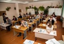 В Новгородской области 39 детей из Украины будут устроены в образовательные учреждения