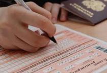 Один из девяти новгородских выпускников, сдававших ЕГЭ досрочно, провалил экзамен