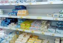Чиновники: чтобы справиться с ростом цен в Новгородской области, необходимо повышать конкуренцию