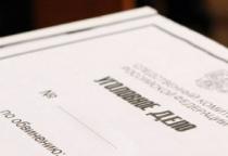 В отношении главы района Новгородской области возбуждено уголовное дело