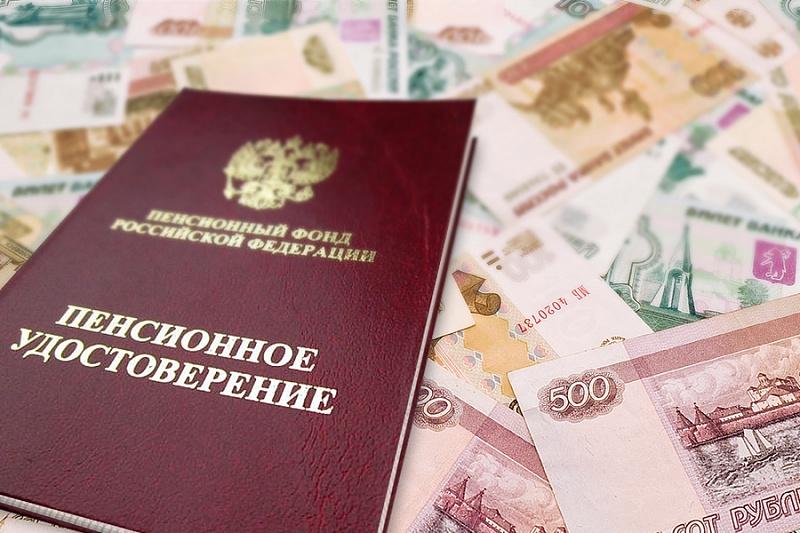 В новгородских отделениях Почты России пенсии появятся 5 января