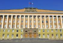 Общественный совет при новгородском правительстве оценит уровень конкуренции в экономике региона