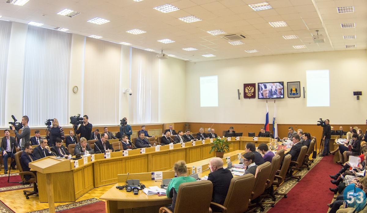 Дума Великого Новгорода приняла проект бюджета на 2016 год в первом чтении
