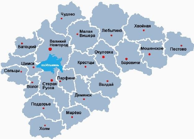 Подготовлен рейтинг развития районов Новгородской области