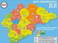 В Великом Новгороде за сутки заразились коронавирусом 75 человек
