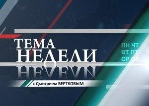 Эксперты в эфире Новгородского областного телевидения обсудят «дорожное дело»