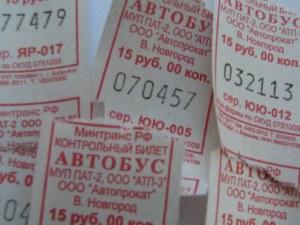 В ближайшее время стоимость проезда в новгородских автобусах и троллейбусах не подорожает