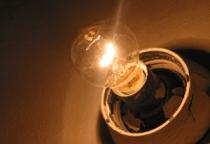 «Теплоэнерго» и «Новгородскому водоканалу» собираются отключить электричество за долги