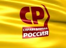 Комиссию по жилищному хозяйству в Думе Великого Новгорода возглавил справедливоросс