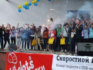 В Великом Новгороде прошел фестиваль «Prof Infinity Fest»