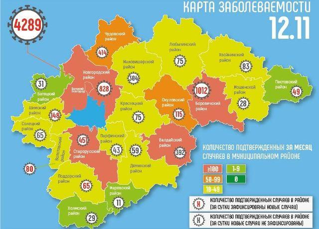 Чудовский район на карте заболеваемости COVID-19 окрасился в оранжевый цвет