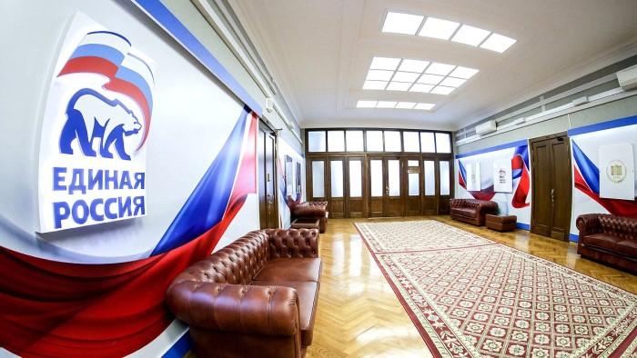 «Единая Россия» запускает кадровый проект для отбора кандидатов на выборы в Госдуму