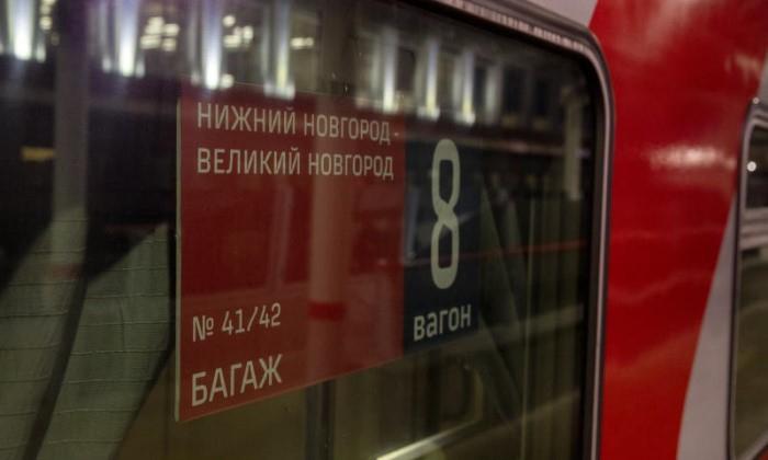 Из-за пандемии поездНижний Новгород – Великий Новгородбудет курсировать через день