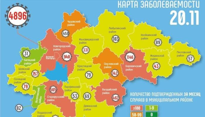 В Великом Новгороде за сутки заразились коронавирусом 78 человек