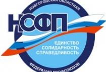 53 факта о профсоюзах: в Великом Новгороде состоялся фестиваль ProfInfinityFest