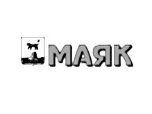 Газета Холмского района «Маяк» отмечает 95 лет