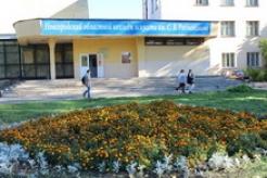 Комиссия по изучению конфликта в новгородском колледже искусств рекомендовала сменить директора учебного заведения
