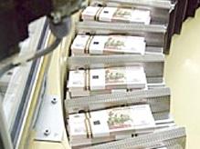 Федеральный бюджет окажет значительную поддержку бюджету Новгородской области