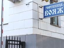 Муниципальная власть следит за ситуацией вокруг рейдерского захвата гостиницы «Вояж»