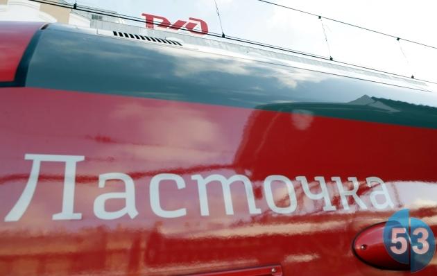 «Ласточка» до Петербурга из Великого Новгорода временно будет «летать» по другому расписанию