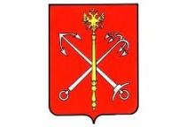 Санкт-Петербург примет гостей из муниципальных районов Новгородской области