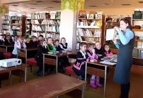 Библиотекари в Холме разработали презентацию местной азбуки