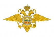 В Новгородской области подведены итоги конкурса «Наш участковый — Анискин ХХI века»