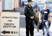 Против незаконных и агрессивных действий банков и коллекторов выступили депутаты региональных дум СЗФО