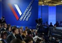 Новгородцы примут участие в форуме руководителей региональных отделений ОНФ