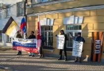 В Великом Новгороде НОД выступил против ЦБ РФ