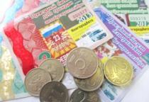 В Великом Новгороде проездные для школьников и студентов в 2015 году могут подешеветь