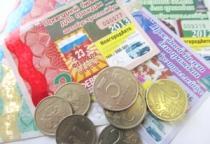 В Великом Новгороде проездной будет стоить 1350 рублей