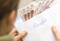 Александр Розбаум: «Зарплата «в конвертах» должна быть не только незаконной, но и неприличной»