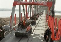 В Великом Новгороде прошел митинг, посвященный 25-летию вывода советских войск из Афганистана